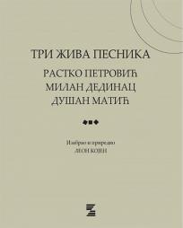 Tri živa pesnika: Rastko Petrović, Milan Dedinac, Dušan Matić