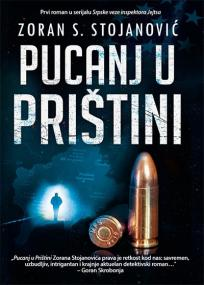 Pucanj u Prištini