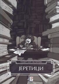 Jeretici
