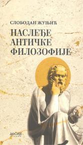Nasleđe antičke filozofije