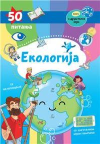 50 pitanja: Ekologija