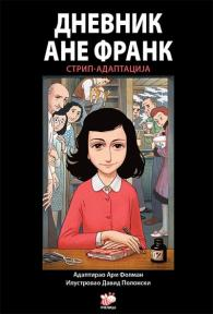 Dnevnik Ane Frank: Strip adaptacija