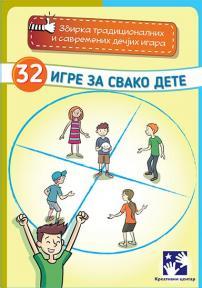 32 igre za svako dete