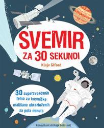 Svemir za 30 sekundi
