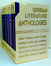 Serbian Literature Anthologies