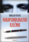Parapsihologijski rječnik