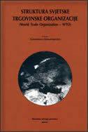 Struktura svjetske trgovinske organizacije