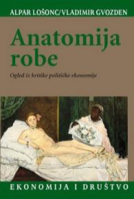 Anatomija robe: Ogledi iz kritike političke ekonomije