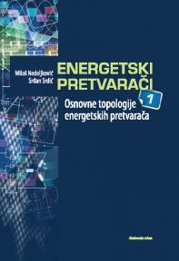 Energetski pretvarači 1: Osnovne topologije energetskih pretvarača