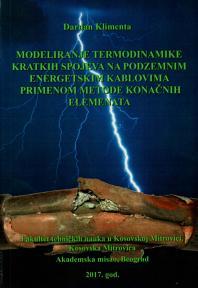 Modeliranje termodinamike kratkih spojeva na podzemnim energetskim kablovima