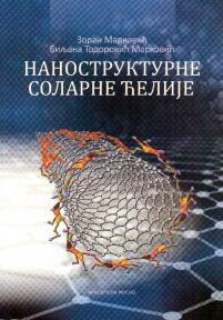 Nanostrukturne solarne ćelije