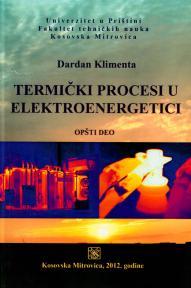 Termički procesi u elektroenergetici