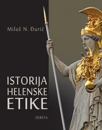 Istorija helenske etike