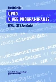 Uvod u veb programiranje: HTML, CSS i JavaScript