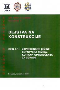Evrokod 1 - Dejstva na konstrukcije: Deo 1-1