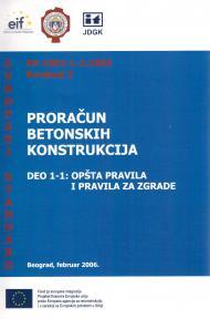 Evrokod 2 - Proračun betonskih konstrukcija: Deo 1-1