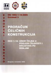 Evrokod 3 - Proračun čeličnih konstrukcija: Deo 1-10
