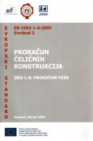 Evrokod 3 - Proračun čeličnih konstrukcija: Deo 1-8
