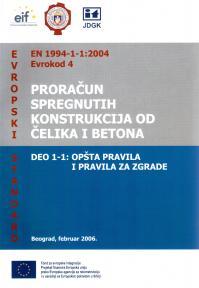 Evrokod 4 - Proračun spregnutih konstrukcija od čelika i betona: Deo 1-1