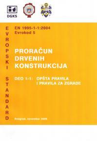 Evrokod 5 - Proračun drvenih konstrukcija: Deo 1-1
