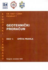 Evrokod 7 - Geotehnički proračun: Deo 1