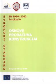 Evrokod 0 - Osnove proračuna konstrukcija