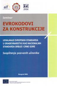 Evrokodovi za konstrukcije: Saopštenja pozvanih učesnika