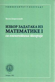 Izbor zadataka iz matematike I sa elementima teorije
