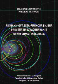 Riemann-ova zeta-funkcija i njena primena na izračunavanje nekih suma i integrala