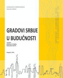 Gradovi Srbije u budućnosti