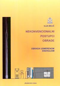 Nekonvencionalni postupci obrade - Obrada usmerenom energijom