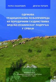 Održiva tradicionalna poljoprivreda na porodičnim gazdinstvima brdsko-planinskog područ
