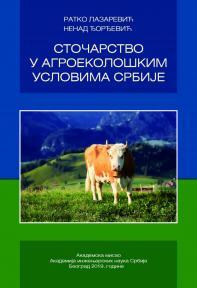 Stočarstvo u agroekološkim uslovima Srbije