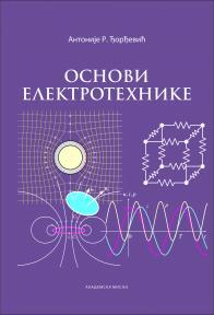 Osnovi elektrotehnike