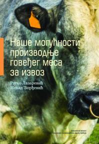 Naše mogućnosti proizvodnje goveđeg mesa za izvoz