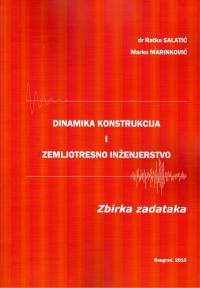 Dinamika konstrukcija i zemljotresno inženjerstvo - zbirka zadataka