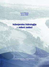 Inženjerska hidrologija: Rešeni zadaci