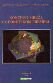 Koncepti mreža u geodetskom premeru
