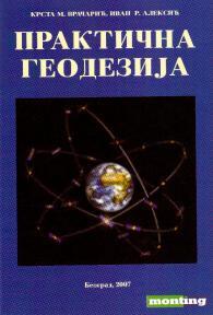 Praktična geodezija