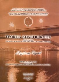 Teorija konstrukcija: Monografija