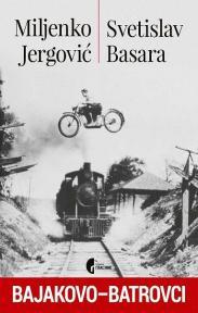 Bajakovo - Batrovci