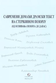Savremeni domaći dramski tekst na Sterijinom pozorju (od osnivanja Pozorja do danas)