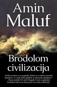 Brodolom civilizacija