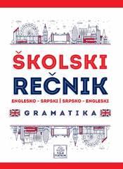 Školski rečnik englesko - srpski / srpsko - engleski