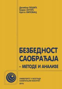 Bezbednost saobraćaja: Metode i analize