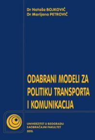 Odabrani modeli za politiku transporta i telekominikacija