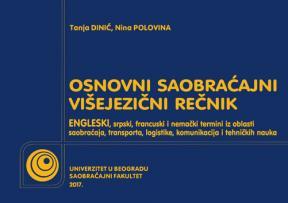 Osnovni saobraćajni višejezični rečnik: Engleski, srpski, francuski i nemački