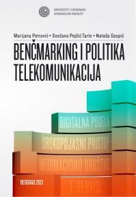 Benčmarking i politika telekomunikacija