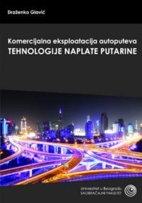 Komercijalna eksploatacija autoputeva: Tehnologija naplate putarine