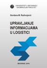 Upravljanje informacijama u logistici